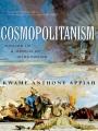 Product Cosmopolitanism