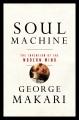 Product Soul Machine