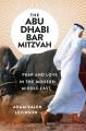 Product The Abu Dhabi Bar Mitzvah