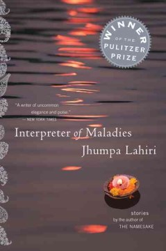 Product Interpreter of Maladies