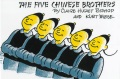Product The Five Chinese Brothers