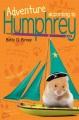 Product Adventure According to Humphrey