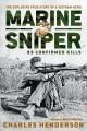 Product Marine Sniper