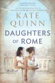 Product Daughters of Rome