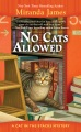Product No Cats Allowed