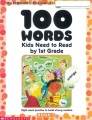 Product 100 Words Kids Need to Read by 1st Grade: Sight Word Practice to Build Strong Readers