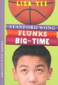 Product Stanford Wong Flunks Big-Time