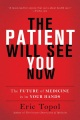 Product The Patient Will See You Now
