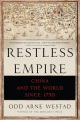 Product Restless Empire: China and the World Since 1750