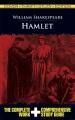 Product Hamlet