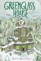 Product Greenglass House