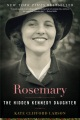Product Rosemary