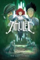 Product Amulet 4
