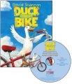 Product Duck on a Bike