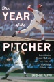 Product The Year of the Pitcher
