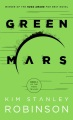 Product Green Mars