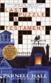 Product Last Puzzle & Testament