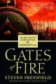 Product Gates of Fire