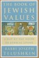 Product The Book of Jewish Values