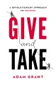 Product Give and Take: A Revolutionary Approach to Success