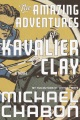 Product The Amazing Adventures of Kavalier & Clay