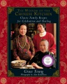 Product The Wisdom of the Chinese Kitchen