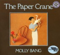 Product The Paper Crane