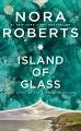 Product Island of Glass