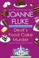 Product Devil's Food Cake Murder