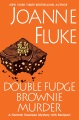 Product Double Fudge Brownie Murder