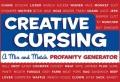 Product Creative Cursing