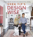 Product Vern Yip's Design Wise