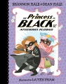 Product The Princess in Black and the Mysterious Playdate