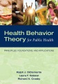 Product Health Behavior Theory for Public Health