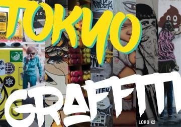 Product Tokyo Graffiti