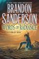 Product Words of Radiance