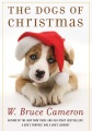 Product The Dogs of Christmas