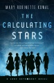 Product The Calculating Stars