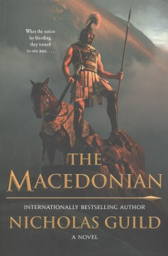 Product The Macedonian