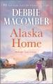 Product Alaska Home
