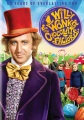 Product Willy Wonka and the Chocolate Factory