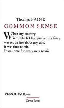 Product Common Sense