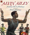 Product Alvin Ailey