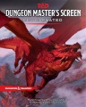 Product Dungeon Master's Screen Reincarnated