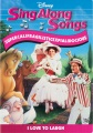 Product Sing Along Songs: Supercalifragilisticexpialidocous