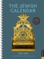 Product The Jewish Calendar 2019-2020 Calendar: Jewish Year 5780