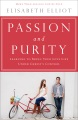 Product Passion and Purity