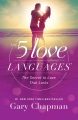 Product The 5 Love Languages: The Secret to Love That Lasts