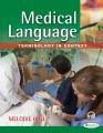 Product Medical Language
