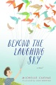 Product Beyond the Laughing Sky